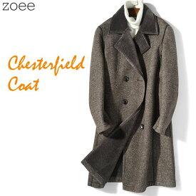 チェスターコート ウール メンズ 秋冬 アウター コート ダブルボタン 無地 羊毛 長袖 大きいサイズ ブラウン L/2L/3L/4L/5L f4g02