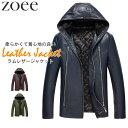 ラムレザージャケット メンズ 秋冬 アウター フード付き 中綿 暖かい 格好良い お洒落 ブルー/ブラウン/グリーン M/L/2L g4b20