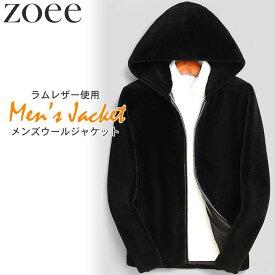 ウールジャケット メンズ 秋冬 アウター フード付き 暖かい 格好良い お洒落 ブラック M/L/2L/3L/4L/5L g4e12