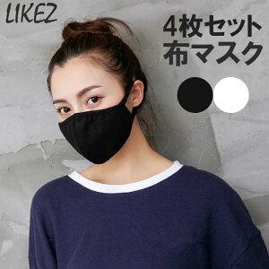 布 マスク
