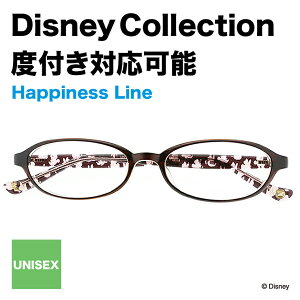 Disney Collection Happiness...