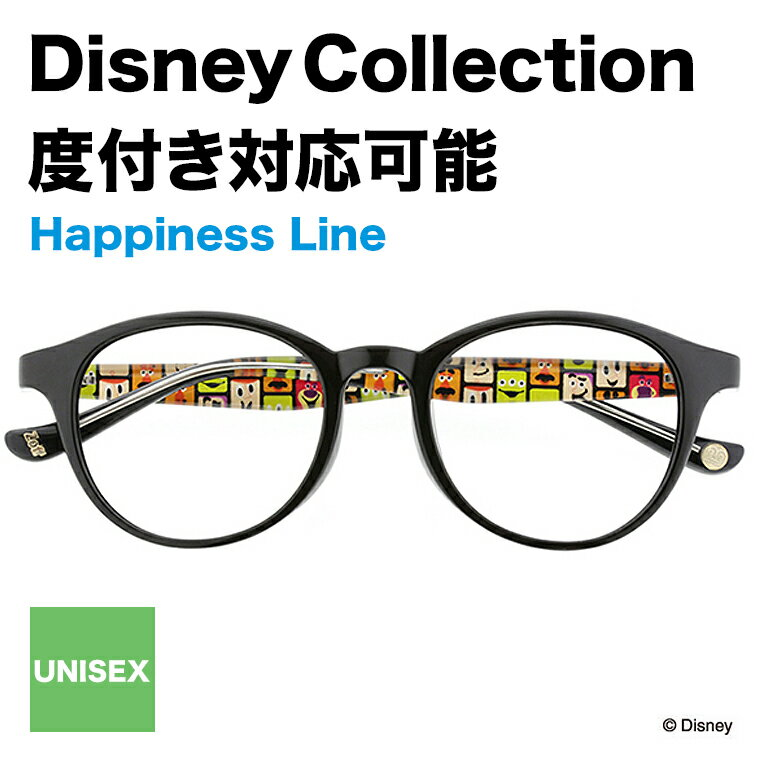 Disney Collection Happiness Line B-1A(ブラック)【ディズニーコレクション/Toy Story/トイストーリー/ウッディ/バズライトイヤー/ポテトヘッド/黒縁/眼鏡/メガネ/めがね/ボストン メンズ レディース Disneyzone zoff_dtk】【ZA51038_B-1A】