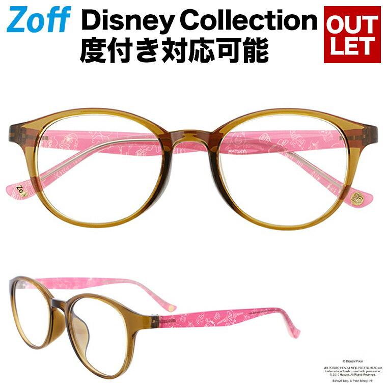 Disney Collection Happiness Line C-2A(ブラウン)【ディズニーコレクション/Toy Story/トイストーリー/茶色/ピンク/眼鏡/メガネ/めがね/ボストン メンズ レディース Disneyzone zoff_dtk】【ZA51038_C-2A】