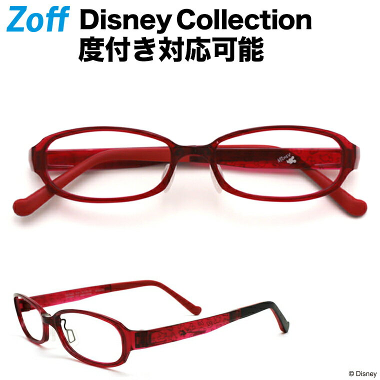 Zoff SMART ミッキーマウスモデル【メガネ 眼鏡 めがね ディズニーコラボ Disneyzone レディース キッズ 子供用 オーバル zoff_dtk】【ZJ41008_E-2】