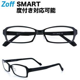 ポイント10倍 Zoff SMART(ゾフ・スマート)【眼鏡/メガネ/めがね/シリコン 鼻パッド メンズ 度付き対応可能 zoff_dtk】【ZS41001_B-1A】【54□16-143】
