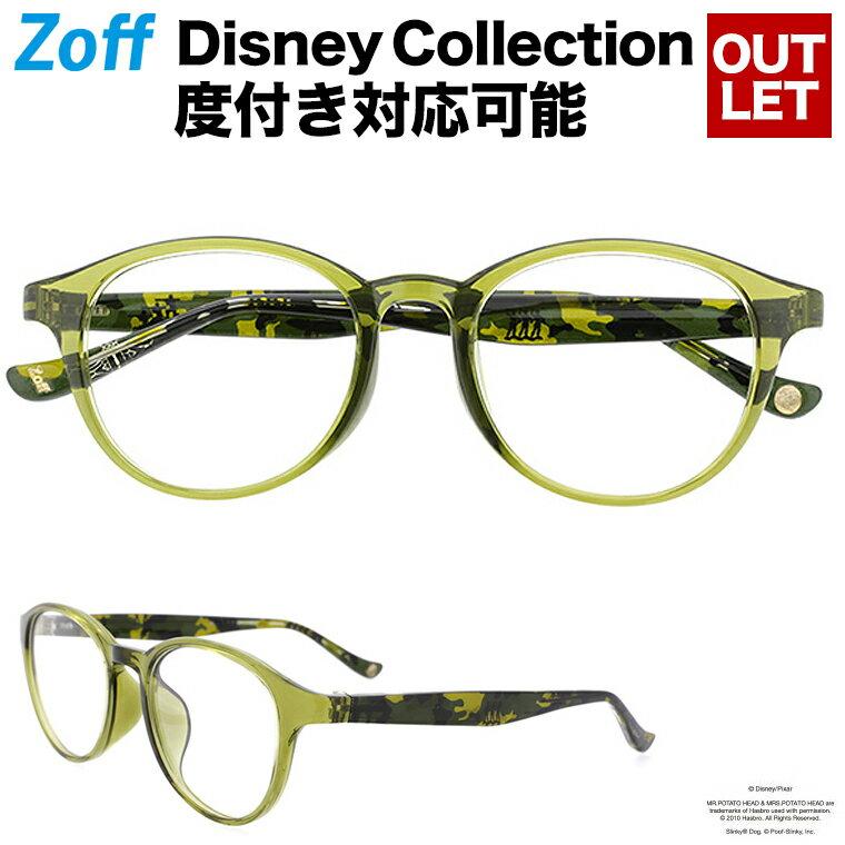【ポイント10倍】Disney Collection Happiness Line D-2(グリーン)【ディズニーコレクション/Toy Story/トイストーリー/カモフラージュ柄/眼鏡/メガネ/めがね/ボストン メンズ レディース Disneyzone zoff_dtk】【ZA51038_D-2】
