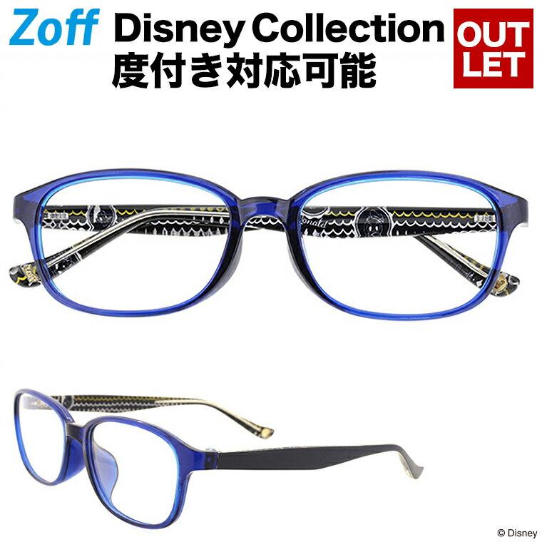 Disney Collection Happiness Line A-1(ブルー)【ディズニーコレクション/ドナルドダック/青/眼鏡/メガネ/めがね/ウェリントン メンズ レディース Disneyzone zoff_dtk】【ZA51039_A-1】