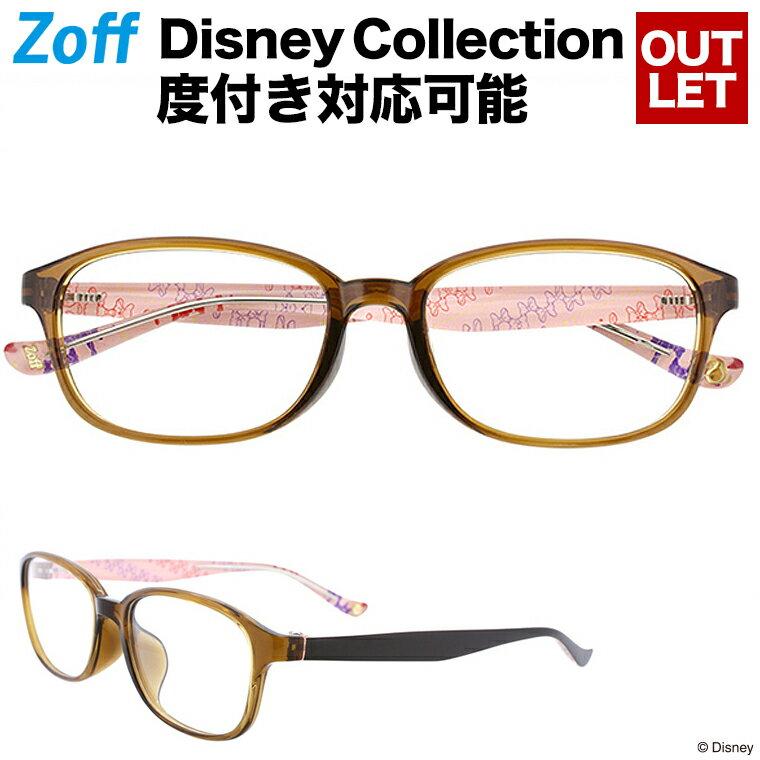 Disney Collection Happiness Line C-2(ブラウン)【ディズニーコレクション/ミニーマウス/茶色/眼鏡/メガネ/めがね/ウェリントン メンズ レディース Disneyzone zoff_dtk】【ZA51039_C-2】
