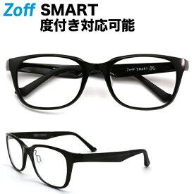 Zoff SMART Regular (ゾフ・スマート・レギュラー) ウェリントン型フレーム B-1(ブラック)【黒縁眼鏡 メガネ めがね メンズ レディース おしゃれ 軽い 軽量メガネ 度付き対応可能 zoff_dtk】【ZJ41028_B-1】【53□20-143】