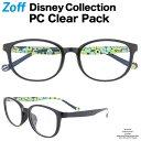 Zoff PC Clear Pack Disney TSUM TSUM A-1(ブルー)【ディズニーコレクション/青/PCメガネ/パソコン用/ブルーライト…