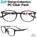 Zoff PC Clear Pack Disney TSUM TSUM B-1(ブラック)【ディズニー/黒縁/PCメガネ/パソコン用/ブルーライトカット/お…