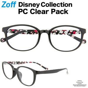 Zoff PC Clear Pack Disney TSUM TSUM B-1(ブラック)【ディズニー/黒縁/PCメガネ/パソコン用/ブルーライトカット/おしゃれ/軽量メガネ/快適/レディース/キッズ/子供用/ウェリントン/Disneyzone ゾフ zoff_pc