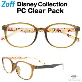 ポイント10倍 Zoff PC Clear Pack Disney TSUM TSUM C-2(ブラウン)【ディズニーコレクション/ツムツム/茶色/PCメガネ/ブルーライトカット/おしゃれ/軽量メガネ/快適/Sサイズ/レディース/キッズ/子供用/ウェリントン/Disneyzone ゾフ zoff_pc】【ZA51PC2_C-2】あす楽