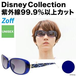 Disney Collection Sunglasse...