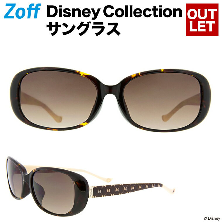 Disney Collection Sunglasses 2016 ミニーマウス C-1A(ブラウン)【ユニセックス オーバル Minnie Mouse ディズニーコレクションサングラス 茶色 UVカット 紫外線対策 メンズ レディース Disneyzone】【za61g11_c-1a】