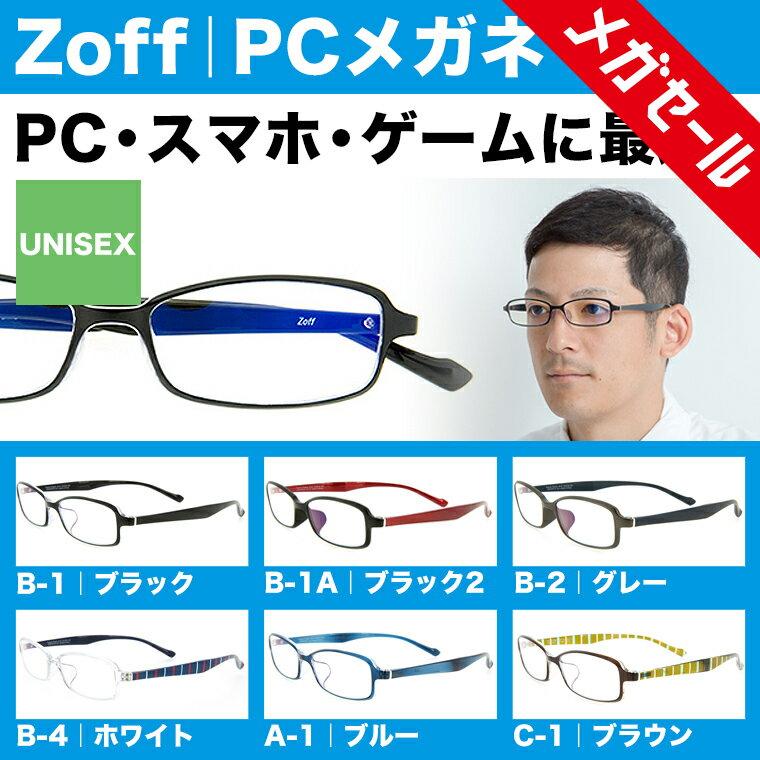 【ポイント10倍】スクエア型 PCメガネ|Zoff PC CLEAR PACK【クリアレンズ 透明 軽量 ブルーライトカット パソコン用メガネ PCめがね パソコン眼鏡 黒縁眼鏡 ダテめがね ZA61PC1_B-1 メンズ レディース おしゃれ zoff_pc PCクリアパック】【アウトレット/SALE/セール】