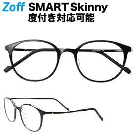 Zoff SMART Skinny (ゾフ・スマート・スキニー) ウェリントン型フレーム【Zoff ゾフ メガネ ダテめがね 黒縁眼鏡 丸めがね おしゃれ 度付き対応可能 メンズ レディース ブラック ブラウン zoff_dtk】【ZJ71017_B-1 ZJ71017_C-1A ZJ71017_C-1B】【50□19-144】