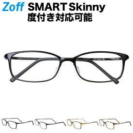 ウェリントン型メガネ|Zoff SMART Skinny (ゾフ・スマート・スキニー) 【ゾフ メガネ ダテめがね 黒縁眼鏡 軽い 軽量メガネ おしゃれ 度付き対応可能 メンズ レディース ブラック ブラウン zoff_dtk】【ZS71001_B-1A ZS71001_C-1A】【52□16-136】