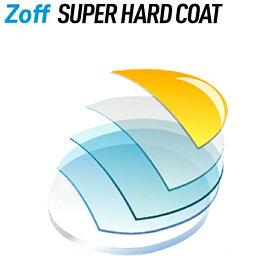 スーパーハードコート・レンズ(SUPER HARD COAT LENSE)交換代金【Z-160S-N-SHC】※「度付き対応可能メガネ」と合わせてご購入ください。レンズ交換券との併用不可。