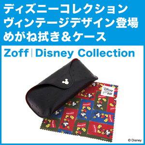 メガネ拭き&メガネケースセット|Disney Coll...