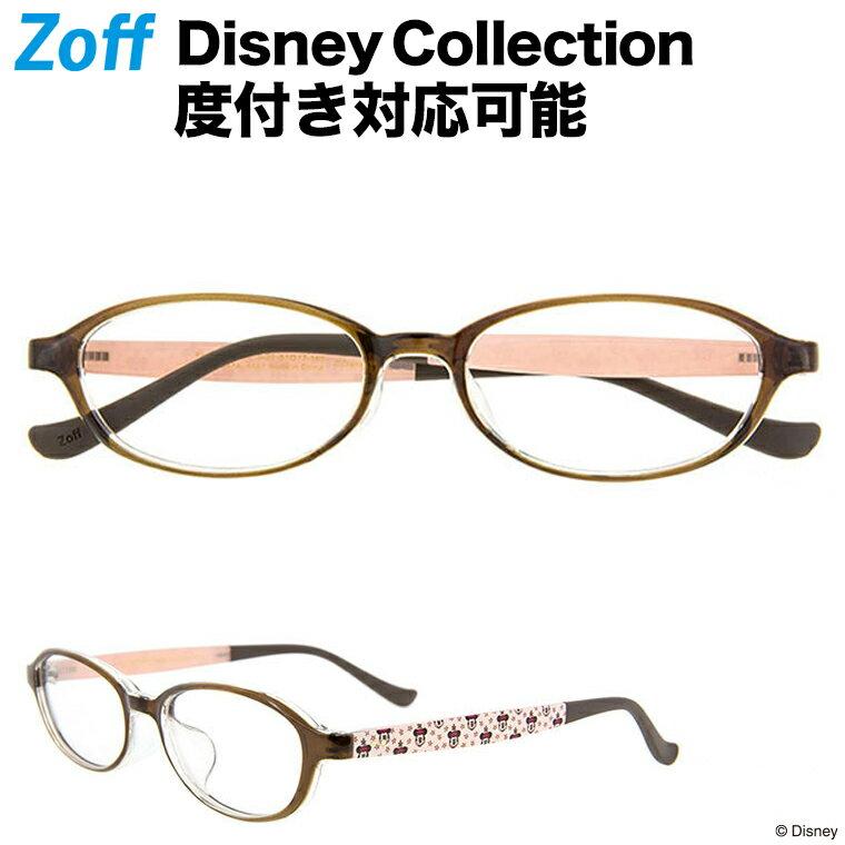 オーバル型めがね Disney Collection Happiness Series / Vintage Line 44A1(ブラウン)【ミニーマウス ディズニーコラボ Disneyzone メガネ ダテめがね 黒縁眼鏡 レディース 女性用 おしゃれ 度付き対応可能 zoff_dtk】【ZA171047_44A1】