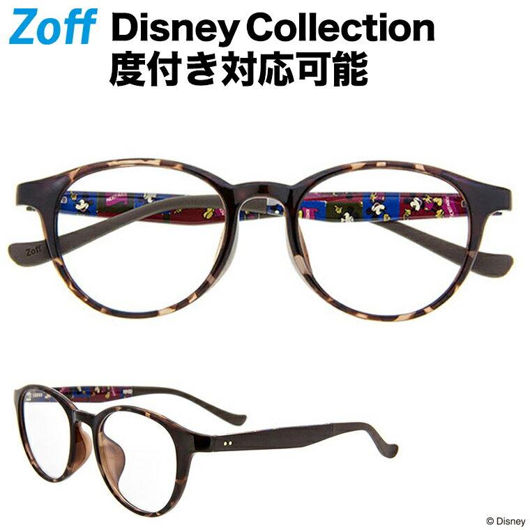 ボストン型めがね Disney Collection Happiness Series / Vintage Line 29A1(レッド)【ミッキーマウス ディズニーコラボ Disneyzone メガネ ダテめがね 黒縁眼鏡 レディース 女性用 おしゃれ 度付き対応可能 zoff_dtk】【ZA171048_29A1】