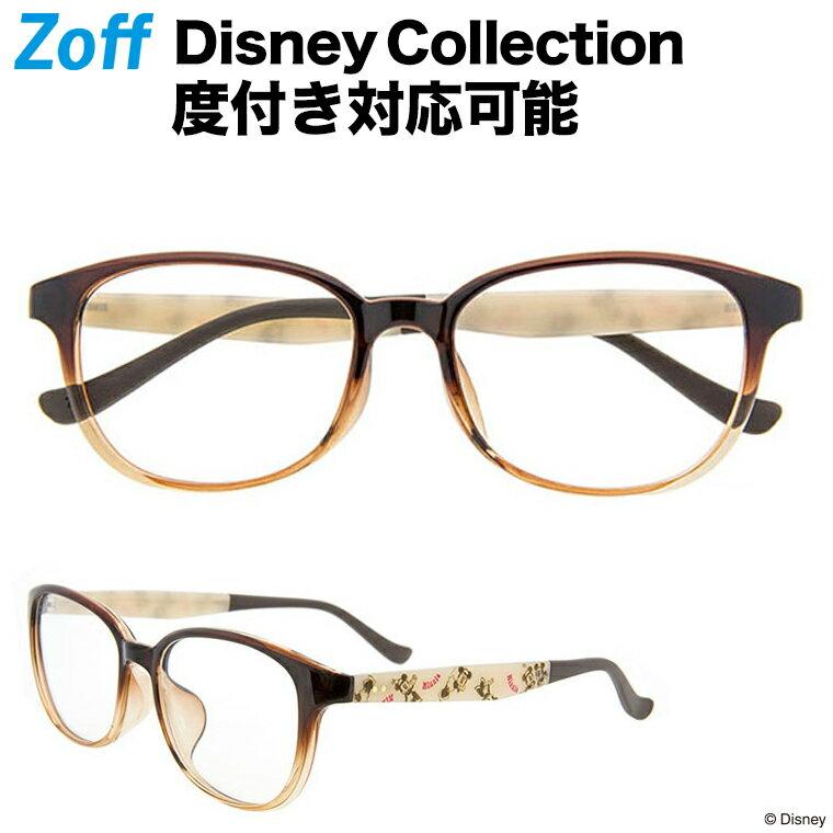 ウェリントン型めがね|Disney Collection Happiness Series / Vintage Line 48A1(ブラウン)【ミッキーマウス ディズニーコラボ Disneyzone メガネ ダテめがね 黒縁眼鏡 レディース 女性用 おしゃれ 度付き対応可能 zoff_dtk】【ZA171049_48A1】