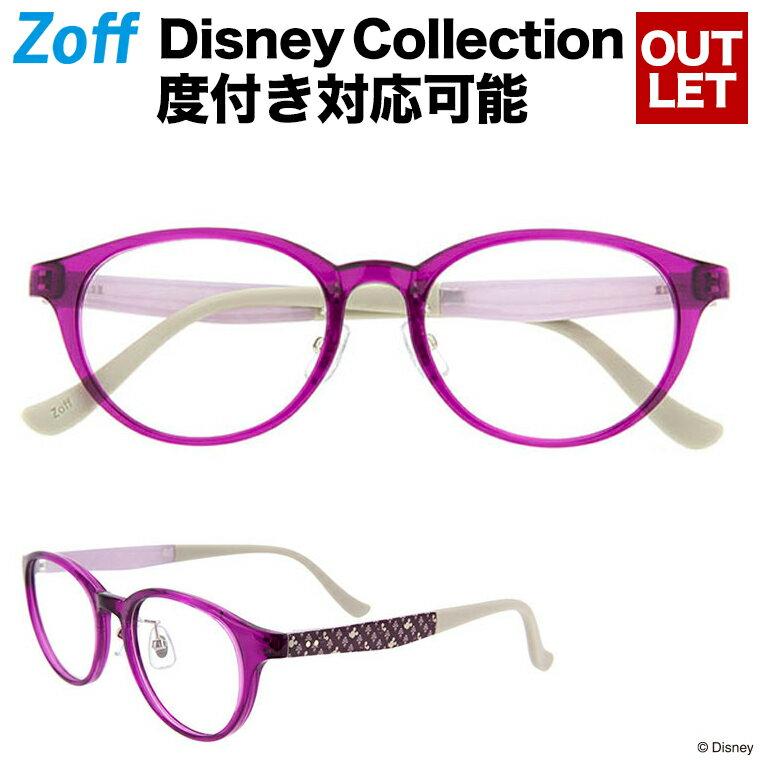 ボストン型めがね Disney Collection Happiness Series / Vintage Line 81A1(パープル)【ミッキーマウス ディズニーコラボ Disneyzone メガネ ダテめがね 黒縁眼鏡 レディース キッズ 子供用 おしゃれ 度付き対応可能 zoff_dtk】【ZA171050_81A1】
