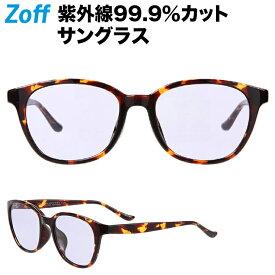 ウェリントン型ライトカラーレンズサングラス  Zoff ゾフ 眼鏡 めがね ダテメガネ UV対策 紫外線カット メンズ 男性用 レディース 女性用 おしゃれ カラーレンズ【ZA181G06_49A2 ZA181G06-49A2 デミブラウン2】