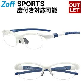 ウェリントン型スポーツめがね|Zoff SPORTS ACTIVE LINE|ゾフ 度付きメガネ 度入りめがね ダテメガネ 眼鏡 メンズ おしゃれ zoff_dtk【ZA191009_10F1 ZA191009-10F1 ホワイト】【55□17-140】