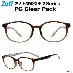 ウェリントン型PCメガネ|12月上旬発送予定予約商品|...