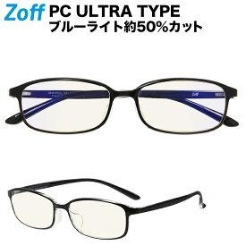 スクエア型 PCメガネ|Zoff PC ULTRA TYPE(ブルーライトカット率約50%)|ゾフ PC 透明レンズ パソコン用メガネ PCめがね PC眼鏡 メンズ レディース おしゃれ zoff_pc【ZA201P01_14E1 ZA201P01-14E1 ブラック】【54□16-143】