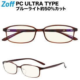 スクエア型 PCメガネ|Zoff PC ULTRA TYPE(ブルーライトカット率約50%)|ゾフ PC 透明レンズ パソコン用メガネ PCめがね PC眼鏡 メンズ レディース おしゃれ zoff_pc【ZA201P01_43A1 ZA201P01-43A1 ブラウン】【54□16-143】
