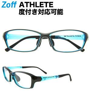 Zoff ATHLETE ACTIVE LINE スクエア型めがね B-1B(ブラック)【ゾフアスリート アクティブライン ランニング ジョギング マラソン スポーツ 度付き対応可能 おしゃれ 眼鏡 メガネ メンズ レディー