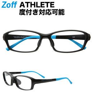 Zoff ATHLETE ACTIVE LINE スクエア型めがね B-1C(ブラック)【ゾフアスリート アクティブライン ランニング ジョギング マラソン スポーツ 度付き対応可能 おしゃれ 眼鏡 メガネ メンズ レディー