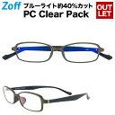 Zoff PC CLEAR PACK B-2(グレー)【スクエア クリアレンズ 透明 レンズ 軽量メガネ ブルーライトカット PCめがね PC…