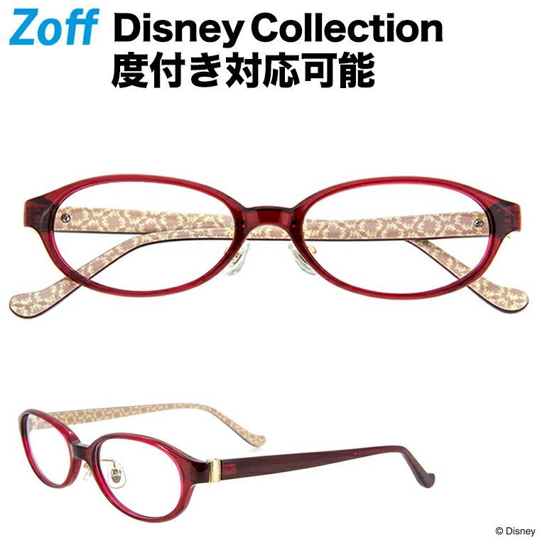 """Disney Collection Happiness Series """"Silhouettes"""" オーバル型めがね E-2(レッド)【ミッキーマウス ディズニーコラボ Disneyzone メガネ ダテめがね 黒縁眼鏡 レディース 女性用 おしゃれ zoff_dtk】【ZA71037_E-2】"""