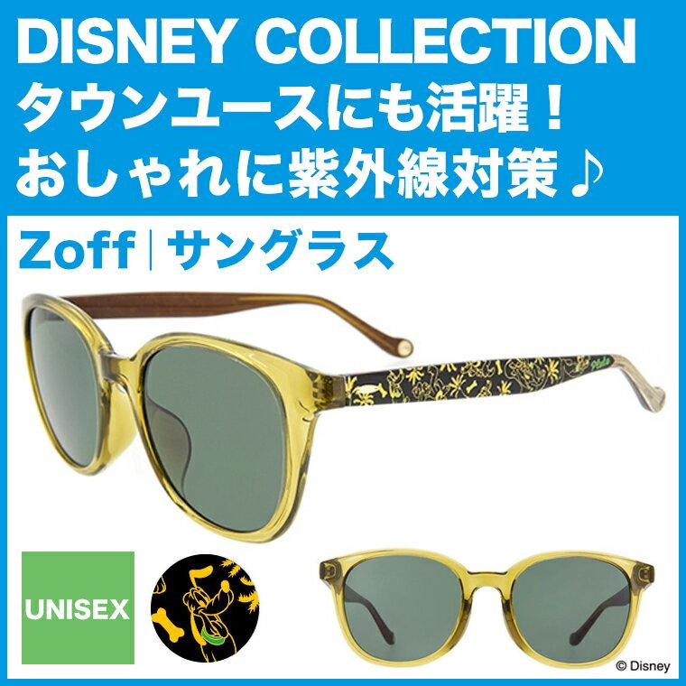 Disney Collection Sunglasses 2017【プルート】ウェリントン型サングラス C-3(ブラウン)【ディズニーコレクション コラボ おしゃれ 黒縁めがね ゾフ Zoff UVカット 紫外線対策 メンズ レディース Disneyzone】【ZA71G09_C-3】