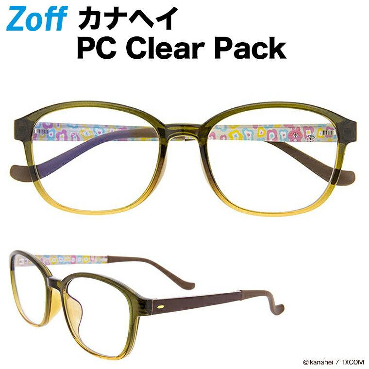 【ポイント10倍】【WEB限定】(カナヘイ) ウェリントン型 PCメガネ|Zoff PC CLEAR PACK 68A1(グリーン)【ピスケ&うさぎ ゾフ ブルーライトカット パソコン用メガネ PCめがね PC眼鏡 メンズ レディース キッズ 子供用 おしゃれ zoff_pc】【ZC181P02_68A1】