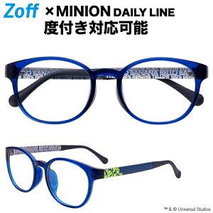 ウェリントン型めがね|Zoff×MINIONDAILYLINE|ゾフ×ミニオンデイリーラインプラスチック度付きメガネ度入りめがねダテメガネメンズレディースおしゃれzoff_dtk【ZC191003_72E1ZC191003-72E1ブルー】