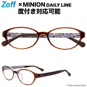 オーバル型めがね|Zoff×MINIONDAILYLINE|ゾフ×ミニオンデイリーラインプラスチック度付きメガネ度入りめがねダテメガネメンズレディースおしゃれzoff_dtk【ZC191006_43A1ZC191006-43A1ブラウン】