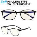 ウェリントン型 PCメガネ|Zoff PC ULTRA TYPE(ブルーライトカット率約50%)|ゾフ PC 透明レンズ パソコン用メガネ …
