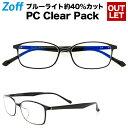 ウェリントン型 PCメガネ|Zoff PC CLEAR PACK【クリアレンズ 透明 ブルーライトカット おしゃれ パソコン用メガネ PC…