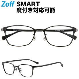 ウェリントン型めがね|Zoff SMART Business(ゾフ スマート ビジネス)|度付きメガネ 度入りめがね メタルフレーム ダテメガネ メンズ レディース おしゃれ zoff_dtk【ZF193009_14E1 ZF193009-14E1 ブラック】【53□19-145】