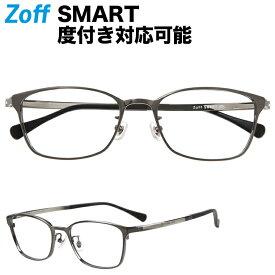 ウェリントン型めがね|Zoff SMART Business(ゾフ スマート ビジネス)|度付きメガネ 度入りめがね メタルフレーム ダテメガネ メンズ レディース おしゃれ zoff_dtk【ZF193009_17E1 ZF193009-17E1 グレー】【53□19-145】