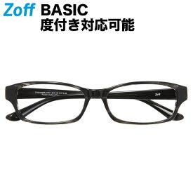 スクエア型めがね|Men's BASIC(メンズ・ベーシック)|Zoff ゾフ 度付きメガネ 度入りめがね 眼鏡 ダテメガネ メンズ おしゃれ zoff_dtk【ZH201009_12A1 ZH201009-12A1 グレー】【56□16-144】