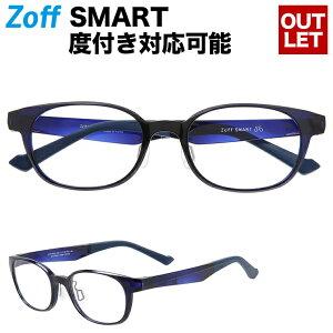 ウェリントン型めがね|Zoff SMART Regular (ゾフ・スマート・レギュラー) 度付きメガネ 度入りめがね ダテメガネ メンズ レディース おしゃれ zoff_dtk【ZJ191005_72E1 ZJ191005-72E1 ブルー】【51□19-143】