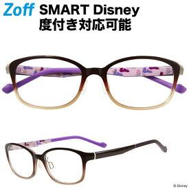 ポイント10倍 ウェリントン型めがね Zoff SMART Disney ゾフスマート ディズニー プラスチック 度付きメガネ 度入りめがね ダテメガネ メンズ レディース おしゃれ zoff_dtk【ZJ191011_48E1 ZJ191011-48E1 ブラウン】【52□18-143】