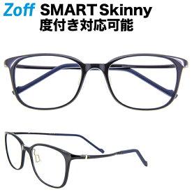 ウェリントン型めがね|Zoff SMART Skinny (ゾフ・スマート・スキニー) 度付きメガネ 度入りめがね ダテメガネ メンズ レディース おしゃれ zoff_dtk【ZJ71012_A-1 ZJ71012-A-1 ブルー】【51□18-136】