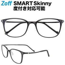 ウェリントン型めがね|Zoff SMART Skinny (ゾフ・スマート・スキニー) 度付きメガネ 度入りめがね ダテメガネ メンズ レディース おしゃれ zoff_dtk【ZJ71012_B-1A ZJ71012-B-1A ブラック】【51□18-136】